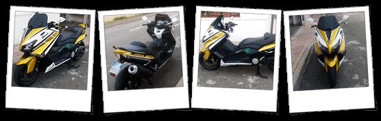 Carena in ABS per Yamaha Tmax 530 2012 2014 personalizzata